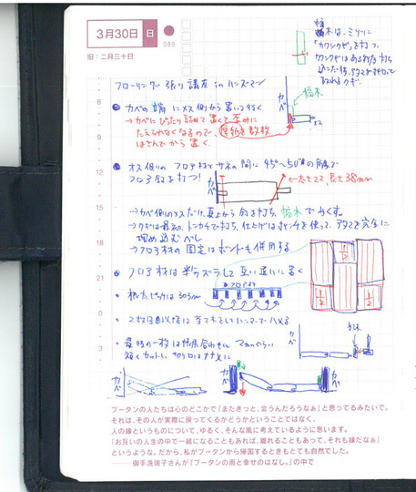 flr001.jpg